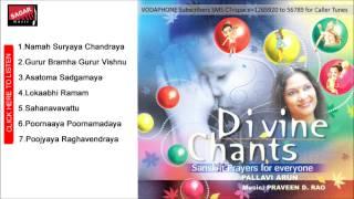 Divine Chants (Poojyaya Raghavendraya) - M D Pallavi