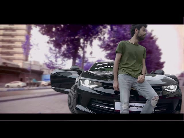(Official Music Video) | مين بجيبنا نحن