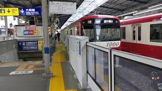 京急新1000形1631編成 11D[1210DX] エアポート急行 逗子・葉山行 京急川崎駅発車!