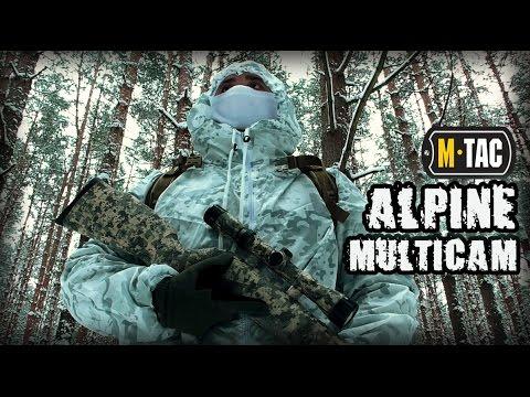 видео: Зимний маскировочный костюм multicam alpine от бренда М-тас
