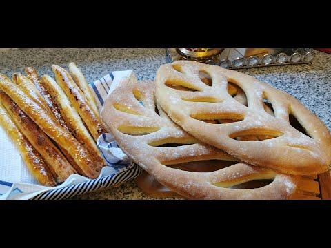 خبز-الفوقاص-والفيسال🥖🥖😋😋😋-pain-fougasse-et-les-ficelles