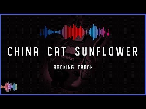 G Mixolydian - Grateful Dead Guitar Backing Track (China Cat Sunflower)