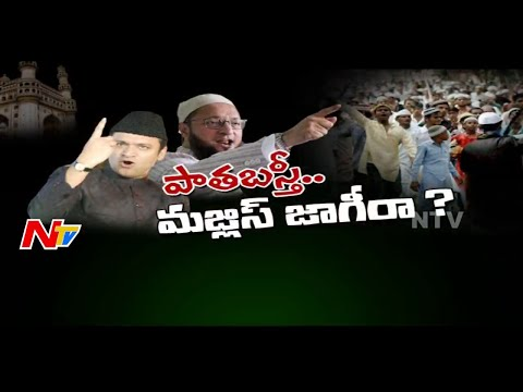 Is Old City Majlis personal property | MIM attacks in Hyderabad | Story Board Part 01