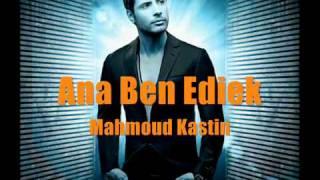 Arabic Songs 2012