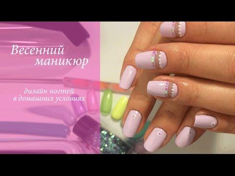 дизайн ногтей на 8 марта 7