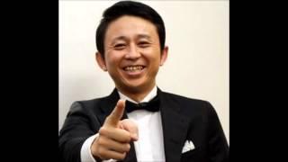 その他の有吉さんの面白トーク集はこちらです → http://www.youtube.com...