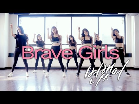 [EAST2WEST] 브레이브걸스 (Brave Girls) - 변했어 (Deepened) Dance Cover
