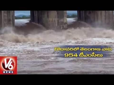 Special Story On Godavari River Water Usage || Project Report || V6 News