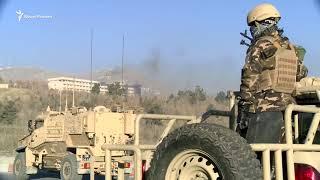 Нападение на отель в Афганистане: погиб украинец