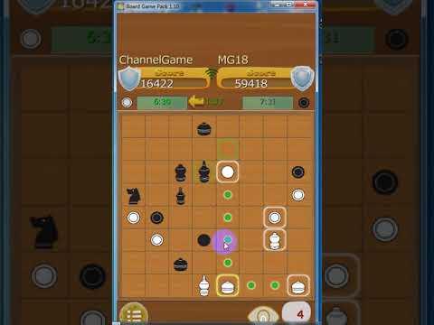 ល្បិចស្តេចអុកCambodian Thai Chess   Horse 1 Fish 1  Khmer Ouk Makruk  1