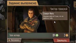 Амулет и Жетон из метро 2033