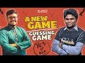 🔥🔥 A new game | Guessing game | Yes or No | Shamir Montazid vs Zubaer Bin Alam 🔥🔥