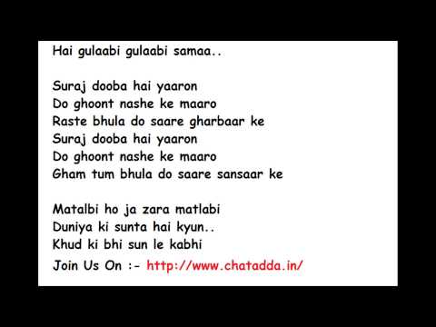 Sooraj Dooba Hai Full Song Lyrics -...