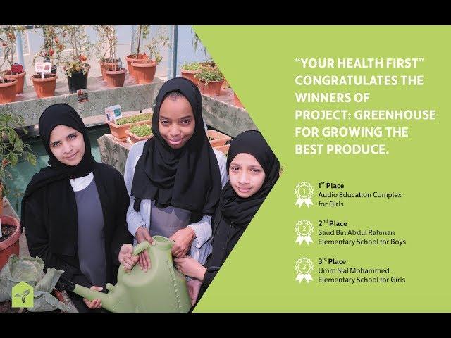 Project: Greenhouse winners