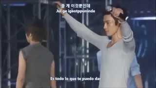 DongHae-First Love (Ver. Coreana) [Sub Esp+Han+Rom]