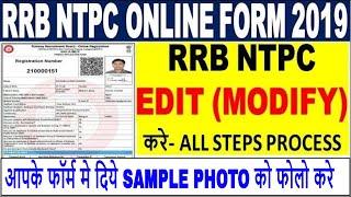 RRB NTPC Online Form Edit/Modify Process 2019    How to Edit Railway RRB NTPC Application Form 2019
