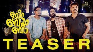 JEEM BOOM BHAA | Official Teaser | Askar Ali | Anju Kurien | Neha Saxena