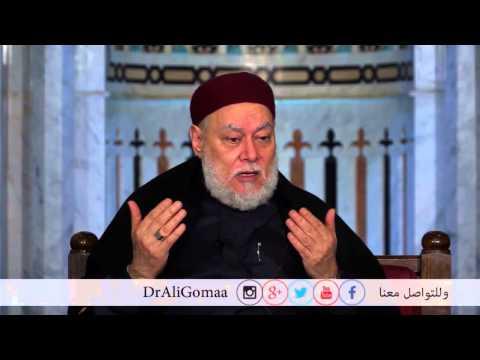 حول الخلاف بين السنة والشيعة أ.د/ علي جمعة   أفيقوا يرحمكم الله  