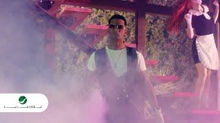 Mohamed Ramadan - Corona Virus [ Music Video ] / محمد رمضان - كليب كورونا ڤيروس
