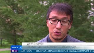 Схваченный под Смоленском киллер из ИГ рассказал о методах работы СБУ