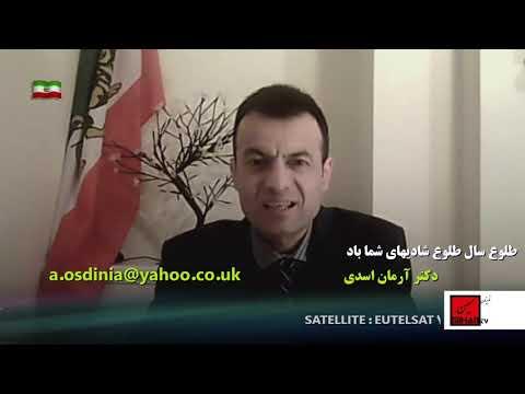 نگاهی به ویروس کرونا و توهمات پیرامون ان با نگاه دکتر آرمان اسدی