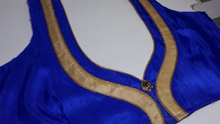 Simple And Beautiful Neck Design For Blouse/Dress Cutting And Stitching