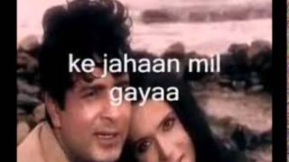 Tum Jo Mil Gaye Ho - Hanstey Zakhm (1973) - KARAOKE cover song by Prabhat Kumar Sinha