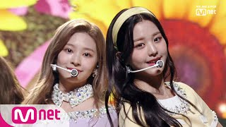 Download lagu [KCON 2019 THAILAND] IZ*ONE - SunflowerㅣKCON 2019 THAILAND × M COUNTDOWN