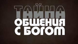 29.12.17, в 18:09: БЕГ С ПРЕПЯТСТВИЕМ - Вячеслав Бойнецкий