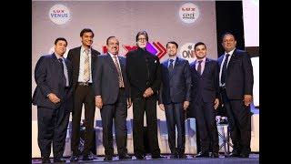 Mr. Amitabh Bachchan at Lux Conference 2018 (Mumbai)