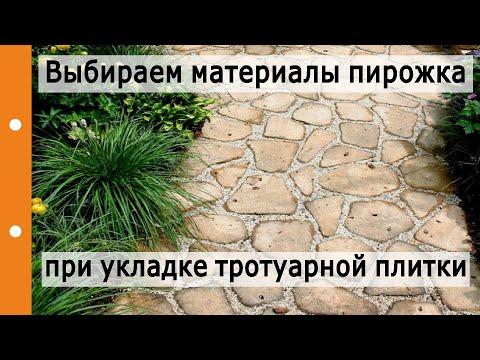 Продажа плитки в Ростовской области. Доставка по области.