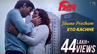 Jibone Prothom Eto Kachhe - Shaan, Shreya Ghoshal Mp3 Song Download