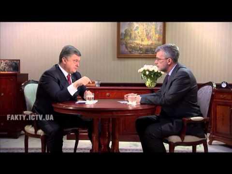 Эксклюзивное интервью Петра Порошенко каналу ICTV