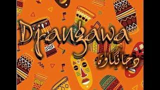 """Djangawa-""""Memouna"""" Live Khatwa 2017"""
