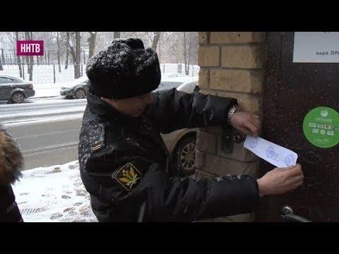 Кальянную в центре Нижнего Новгорода закрыли судебные приставы