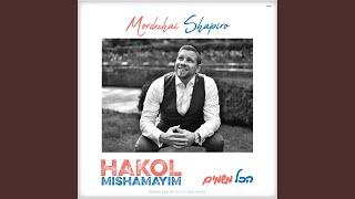 Tov Hashem