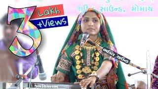 Babu Ahir, Geeta Rabari | Chobari Dandiya Raas 14.05.2015 [3 to 4]