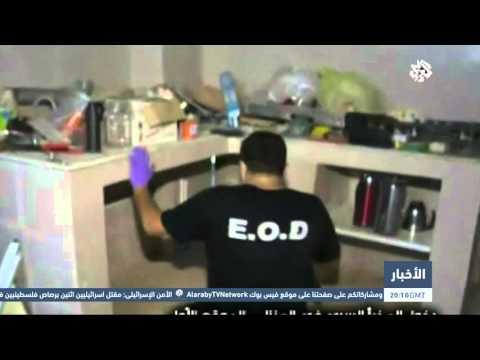 التلفزيون العربي | البحرين تسحب سفيرها من إيران وتطلب من القائم بالأعمال الإيراني المغادرة