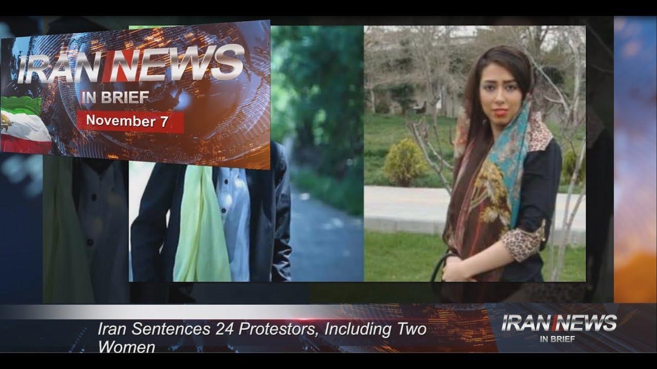Iran news in brief, November 7, 2018