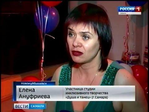 05 04 2018 Новокуйбышевск  Театральная лаборатория