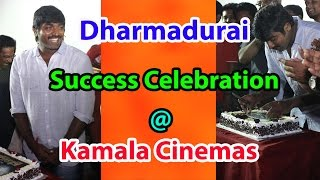 Dharmadurai Team Success Celebration @ Kamala Cinemas - 2DAYCINEMA.COM