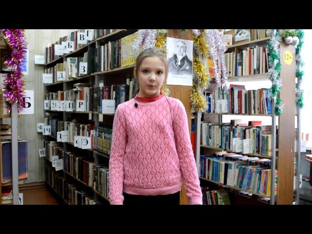 Изображение предпросмотра прочтения – АннаСавостина читает произведение «Волк и Ягнёнок» И.А.Крылова