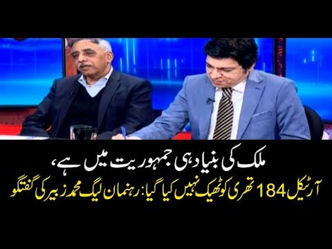 Democracy is the foundation of Pakistan: Muhammad Zubair