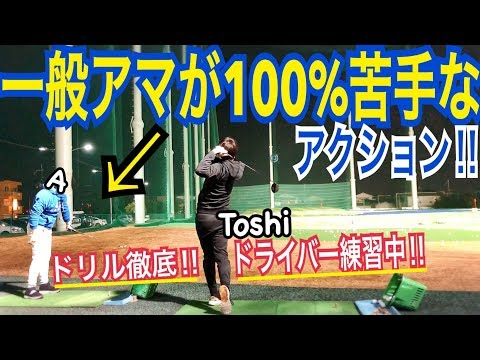 WGSL ゴルフ練習風景vol.202 ドライバーショット!!