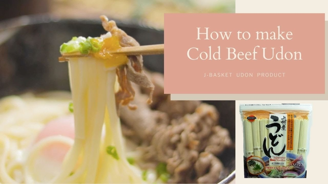 How to make Cold Udon