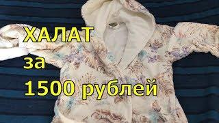 Купила шикарный ХАЛАТ за 1500 рублей ➤ Шопинг в Турции || Ирина Лаванда