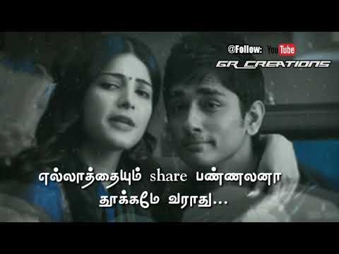 Tamil WhatsApp status lyrics 💟 Besties forever dialogue ❤️ DJ Dhayan Voice 💕 GR creations