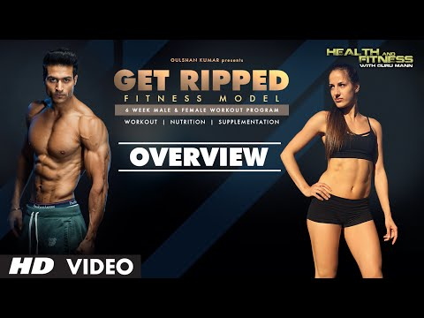 OVERVIEW | GET RIPPED  Male & Female FITNESS MODEL Program by Guru Mann