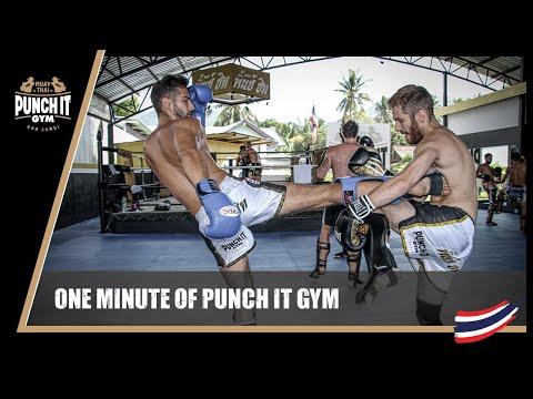 One minute MuayThai training Camp on Koh Samui - Thailand - Lamai at Punch it Muaythai Gym