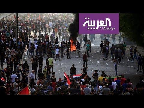 يوم دام في بغداد بعد تجدد مواجهات عنيفة بين الأمن والمحتجين  - نشر قبل 5 ساعة
